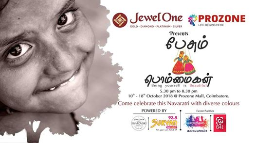 Navaratri Celebrations - Pesum Bommaigal by Jewel One & Prozone mall Coimbatore