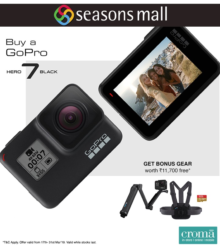 Get a Free Three-way Mount from Croma