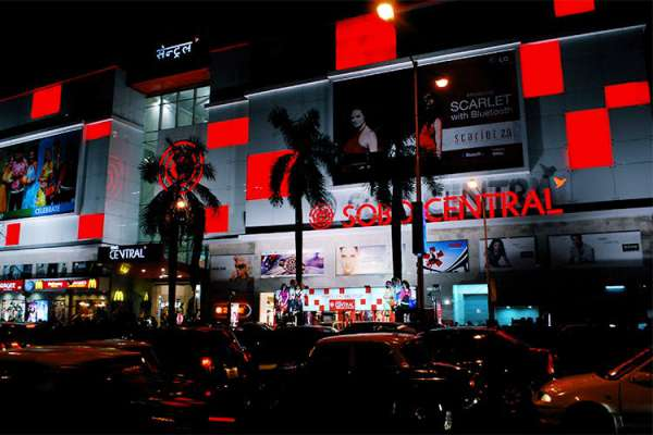 Sobo Central Mall - Mumbai