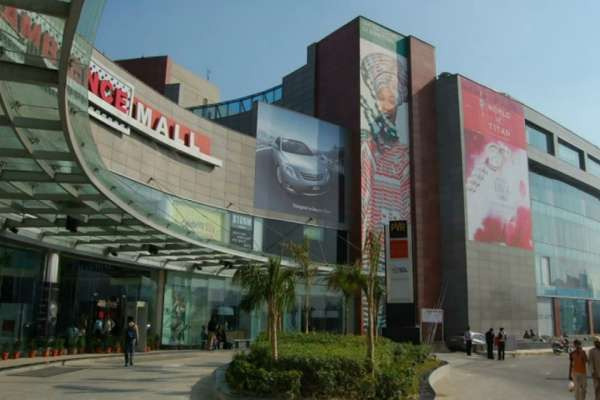 Ambiance Mall - Gurgaon