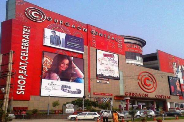 Central Mall - Gurgaon
