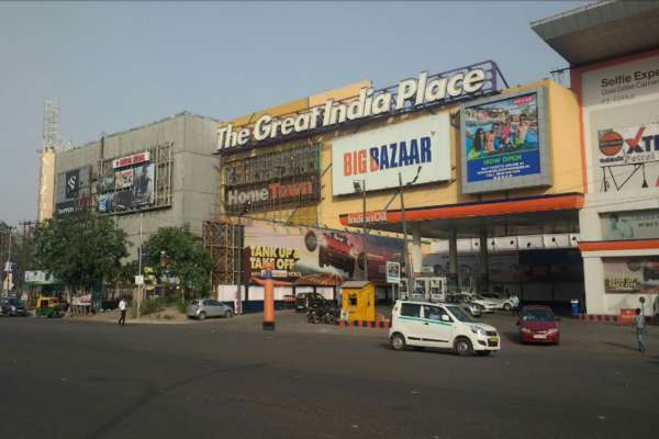 The Great India Place - Noida