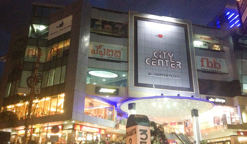 City Center Mall - Hyderabad