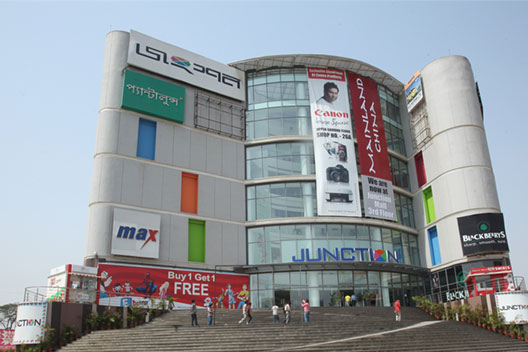 Junction Mall - Durgapur
