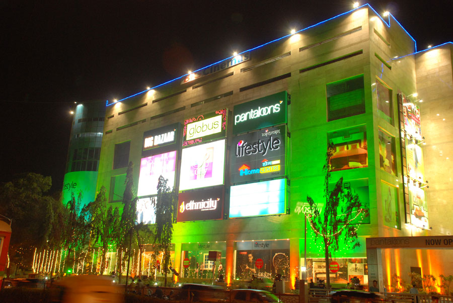 R City Mall - Mumbai