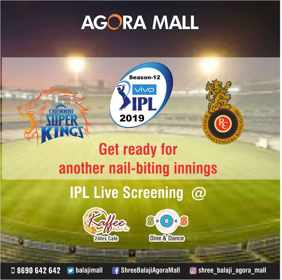 IPL Live Screening
